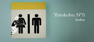 Audiovisual Contents Piece for YOROKOBU Magazine